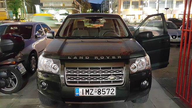 Land Rover 3.0 CNG  Image
