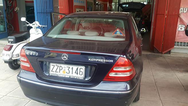 Image No1 for Mercedes C200K – BRC