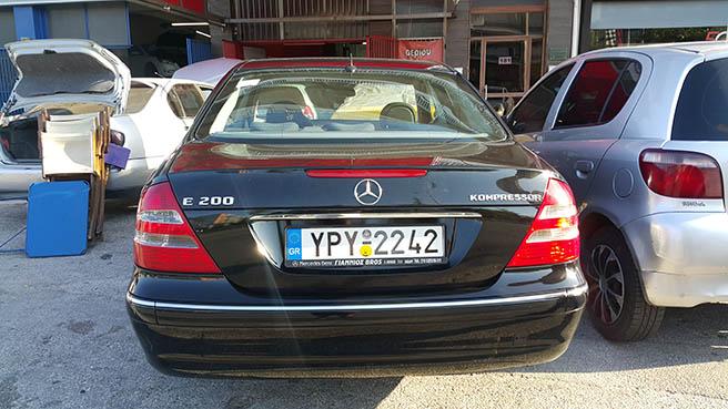 Image No2 for Mercedes E 200