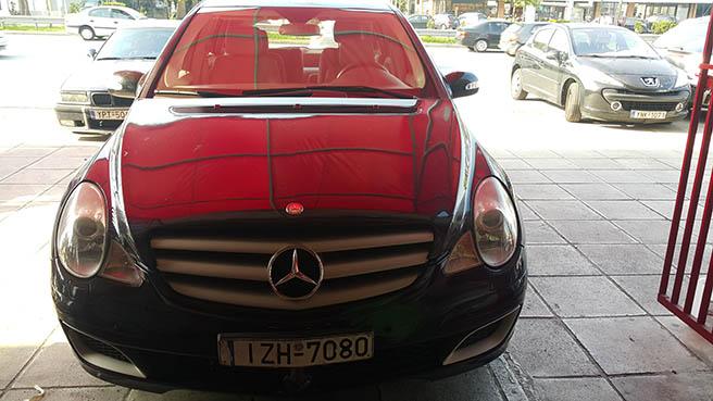 Image No3 for Mercedes R350 v6 – CNG