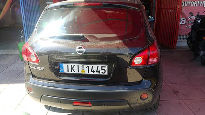Nissan Qashqai 1.6 16v - BRC  Image