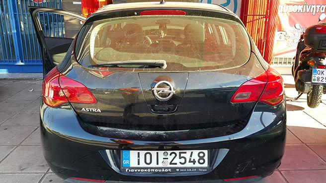 Opel Astra G 1.4 16V  Image