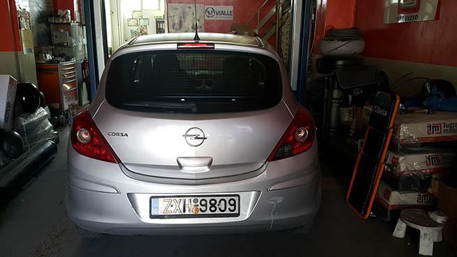 Opel Corsa 1.2 16V CNG  Image