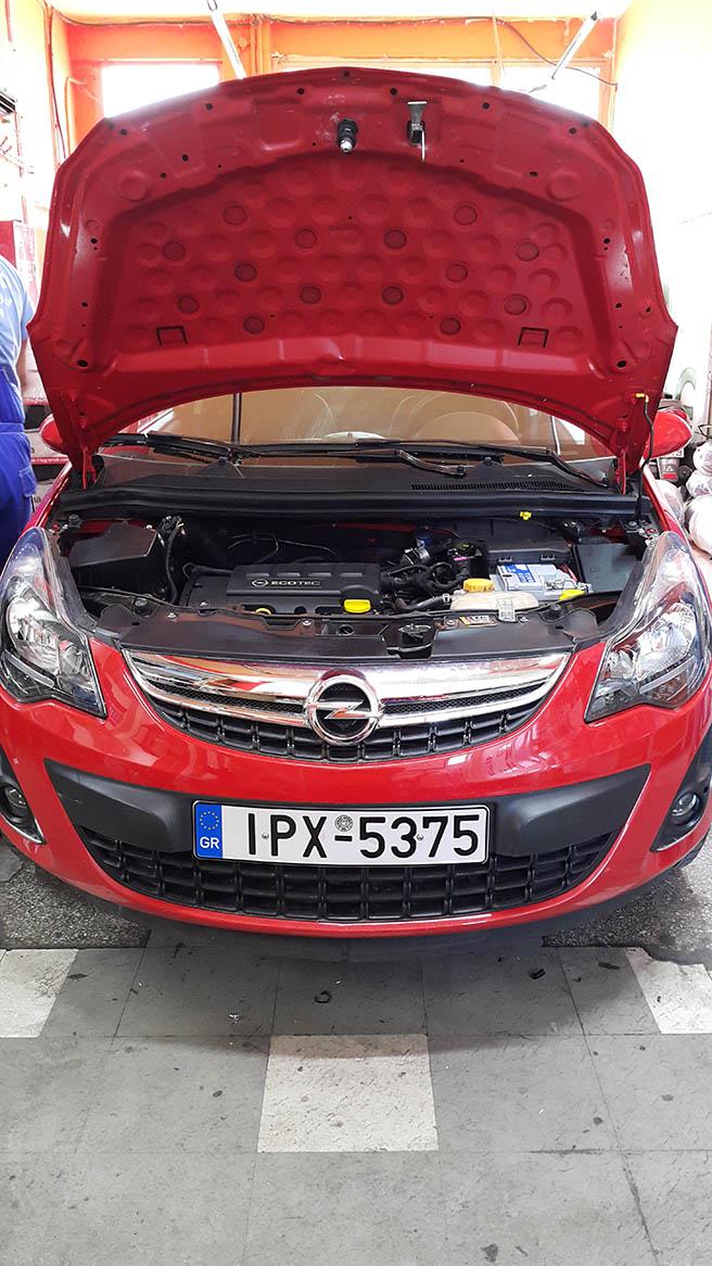 Opel Corsa 1.4 16v  Image