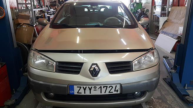 Renault Megan 1.6 - BRC  Image