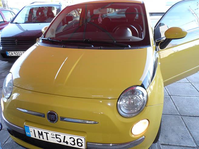Fiat 500 sport  Image