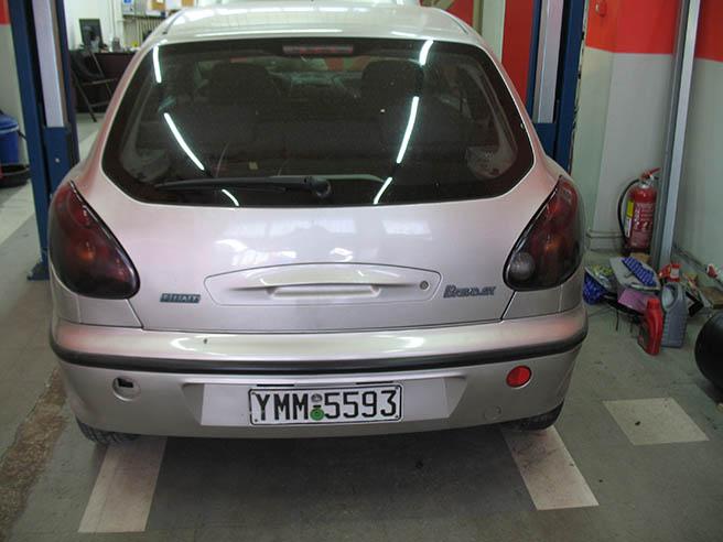 Fiat Bravo 1.4 16v  Image