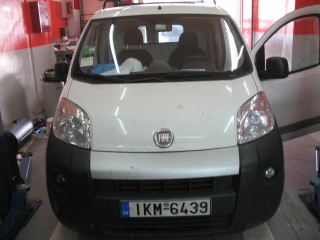 Fiat Fiorino 1.6  Image