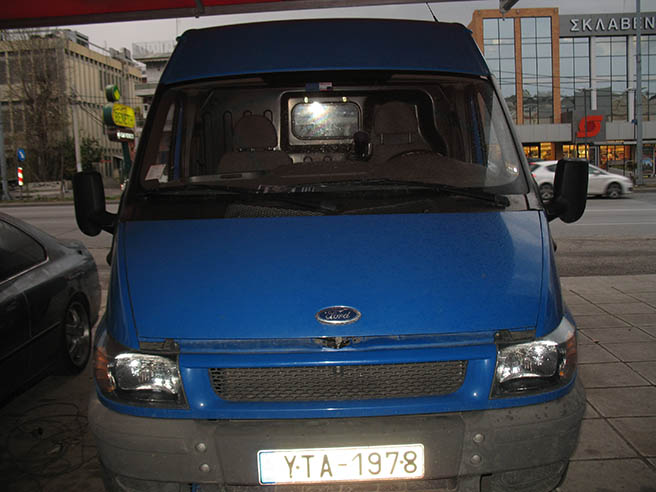Ford T 330 CNG  Image