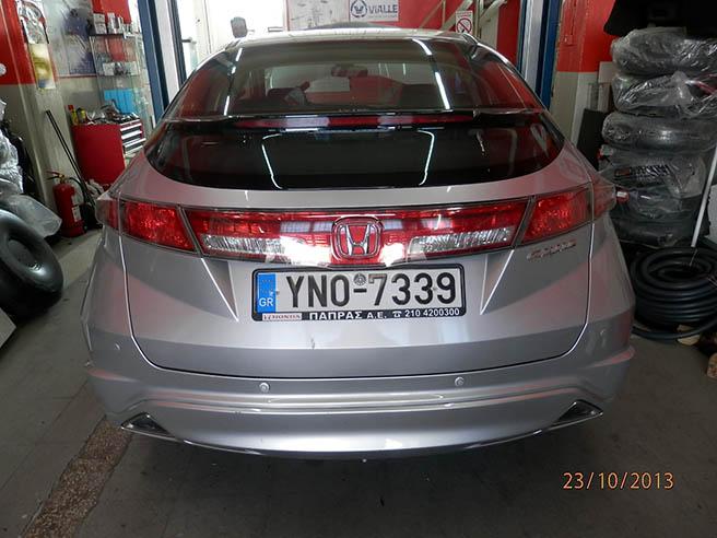 Image No5 for Honda Civic 1.4 16v 2010