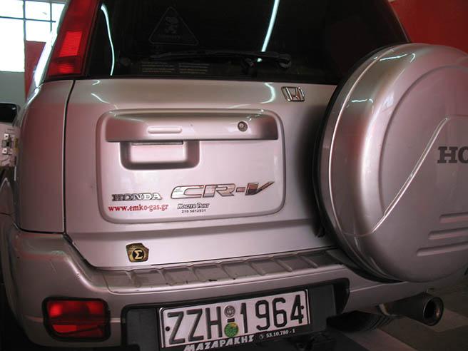 Archive image for Honda CRV 2.0