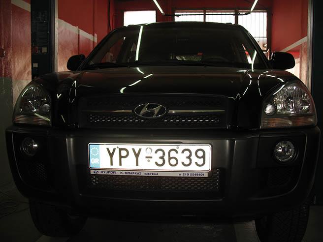 Hyundai Tucson 2.0 16v  Image