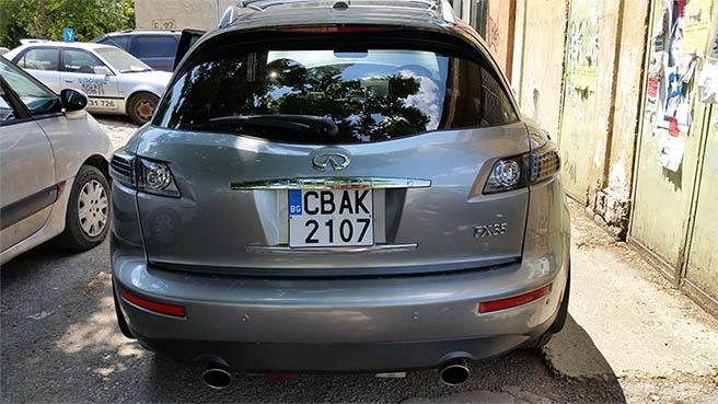 Infiniti FX35 - 3.5 V6 -2007  Image