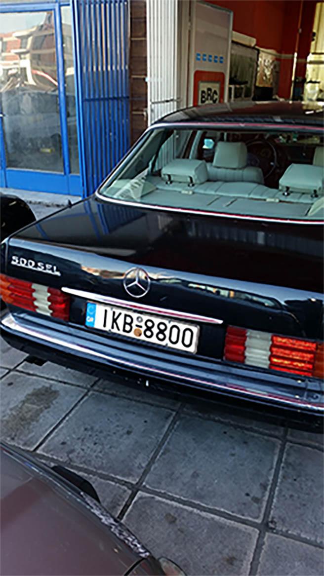 Image No4 for Mercedes SEL 500 R6 ka-jetronik