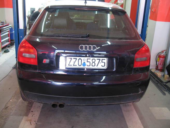 Audi S3 1.8T 20V  Image