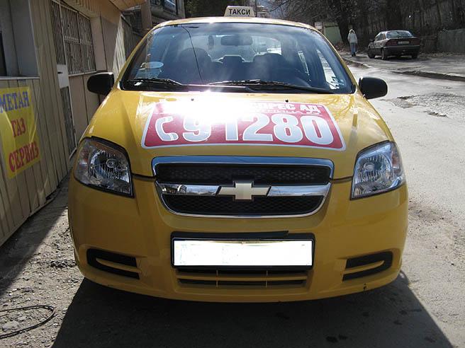 Chevrolet aveo 1.2 12V  Image